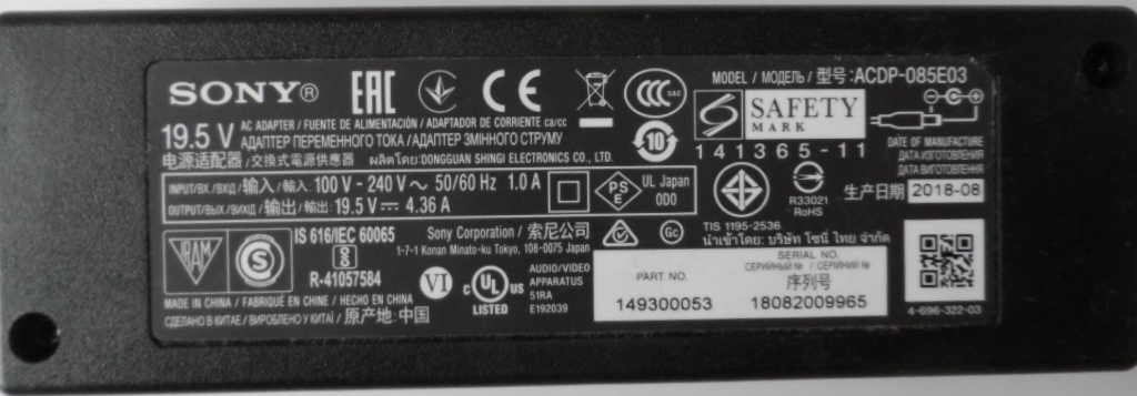 ADAP/SONY/19V/4.36A ADAPTER ORIGINAL for SONY, 19.5V/4.36A, ACDP-085E03,