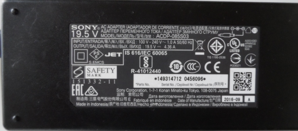 ADAP/SONY/19V/4.36A/1 ADAPTER ORIGINAL for SONY, 19.5V/4.36A, ACDP-085S03,